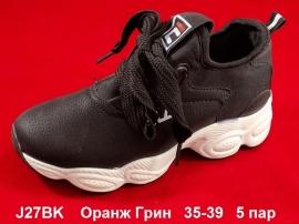 Оранж Грин Кроссовки закрытые J27BK  35-39