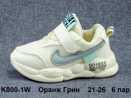 Оранж Грин Кроссовки летние K800-1W 21-26