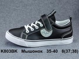 Мышонок Слипоны K803BK 35-40