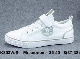 Мышонок Слипоны K803W\S 35-40