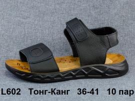Тонг-Канг Сандалии L602 36-41