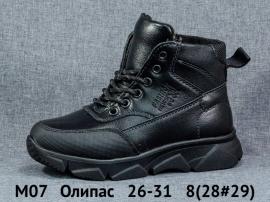 Олипас Ботинки зимние M07 26-31