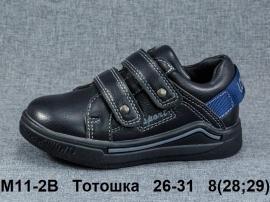 Тотошка Туфли спортивные M11-2B 26-31