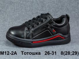 Тотошка Туфли спортивные M12-2A 26-31
