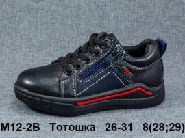 Тотошка Туфли спортивные M12-2B 26-31