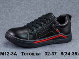 Тотошка Туфли спортивные M12-3A 32-37