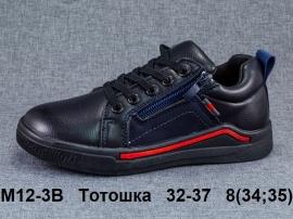 Тотошка Туфли спортивные M12-3B 32-37