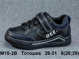 Тотошка Туфли спортивные M15-2B 26-31