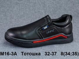 Тотошка Туфли спортивные M16-3A 32-37
