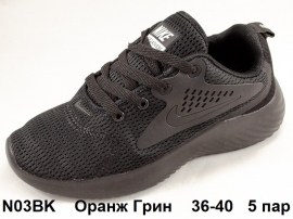 Оранж Грин Кроссовки летние N03BK 36-40
