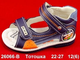 Тотошка Сандалии 26066-B 22-27