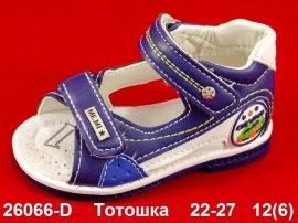 Тотошка Сандалии 26066-D 22-27