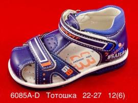Тотошка Сандалии 6085A-D 22-27