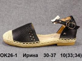 Ирина Томсы, эспадрилии OK26-1 30-37