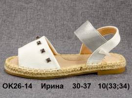 Ирина Томсы, эспадрилии OK26-14 30-37