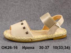 Ирина Томсы, эспадрилии OK26-16 30-37