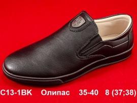 Олипас Туфли C13-1BK 35-40