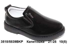 Капитошка. Туфли 5839BKP 21-25