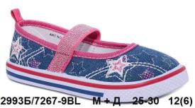 М+Д. Текстильная обувь 7267-9BL 25-30