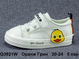 Оранж Грин Слипоны Q3921W 20-24