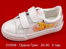 Оранж Грин Слипоны 5105W 25-30