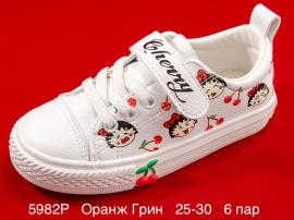 Оранж Грин Слипоны 5982W  25-30