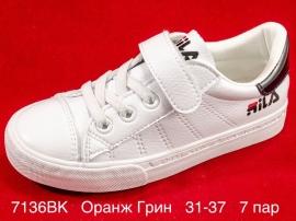 Оранж Грин Слипоны 7136BK 31-37