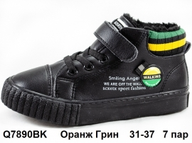 Оранж Грин Ботинки демисезонные Q7890BK 31-37