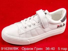 Оранж Грин Слипоны 9163W/BK 36-40