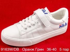 Оранж Грин Слипоны 9163W/DB 36-40
