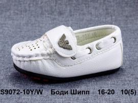 Боди Шипп Мокасины S9072-10Y/W 16-20