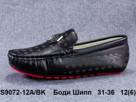 Боди Шипп Мокасины S9072-12A/BK 31-36