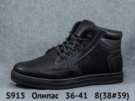 Олипас Ботинки зимние S915 36-41