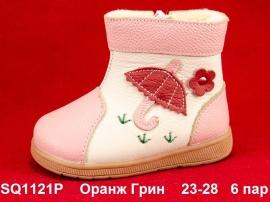 Оранж Грин Ботинки зимние SQ1121P 23-28