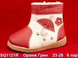 Оранж Грин Ботинки зимние SQ1121R 23-28