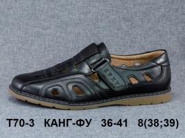 КАНГ-ФУ Туфли летние T70-3 36-41