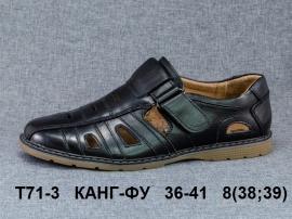КАНГ-ФУ Туфли летние T71-3 36-41