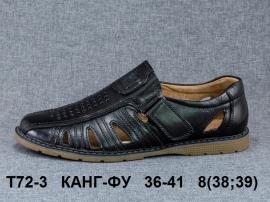 КАНГ-ФУ Туфли летние T72-3 36-41