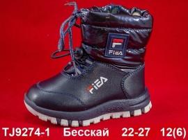 Бесскай Дутики TJ9274-1 22-27