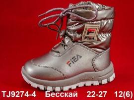 Бесскай Дутики TJ9274-4 22-27