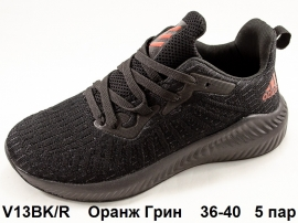Оранж Грин Кроссовки закрытые V13BK\R 36-40