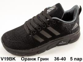 Оранж Грин Кроссовки закрытые V19BK 36-40