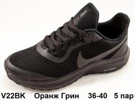 Оранж Грин Кроссовки закрытые V22BK 36-40