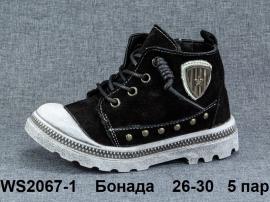 Бонада Ботинки демисезонные WS2067-1 26-30