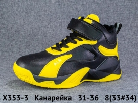 Канарейка Ботинки демисезонные X353-3 31-36