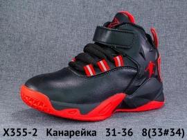 Канарейка Ботинки демисезонные X355-2 31-36
