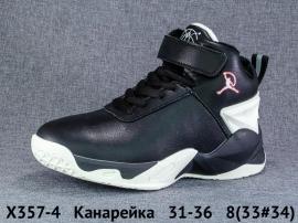 Канарейка Ботинки демисезонные X357-4 31-36