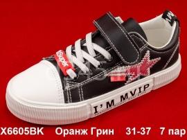 Оранж Грин Слипоны X6605BK 31-37
