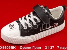 Оранж Грин Слипоны X6609BK 31-37