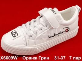 Оранж Грин Слипоны X6609W 31-37